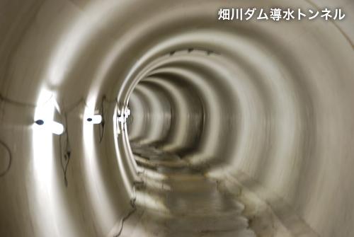 takuetsu6_b