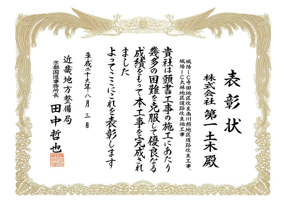 hyoshojo02